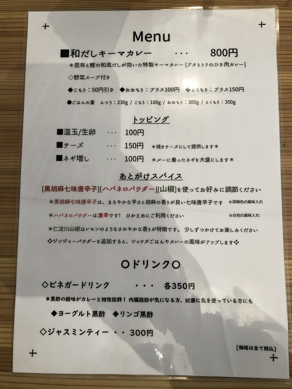 f:id:UrushiUshiru:20210509232643j:plain