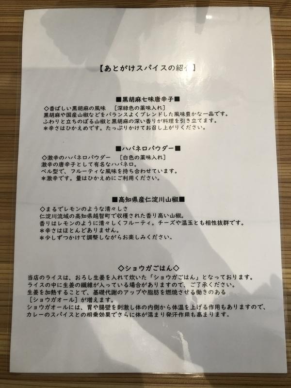 f:id:UrushiUshiru:20210509232656j:plain