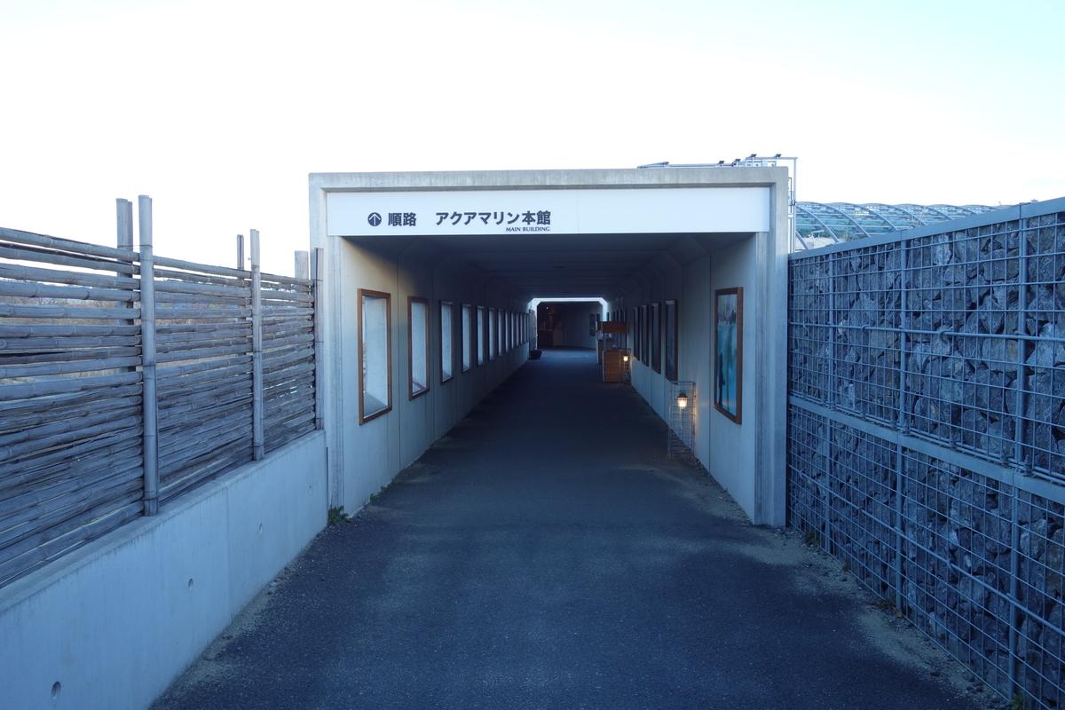 f:id:UrushiUshiru:20210513015257j:plain