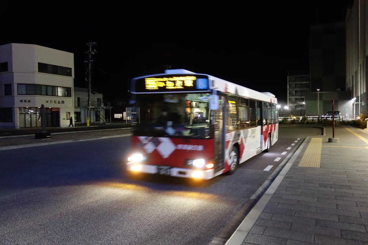 f:id:UrushiUshiru:20210513021746j:plain