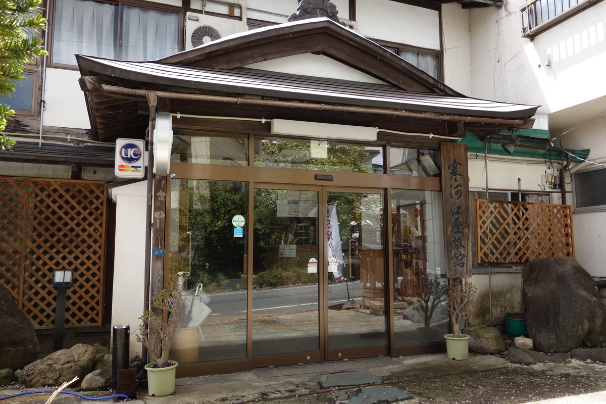 f:id:UrushiUshiru:20210515024848j:plain