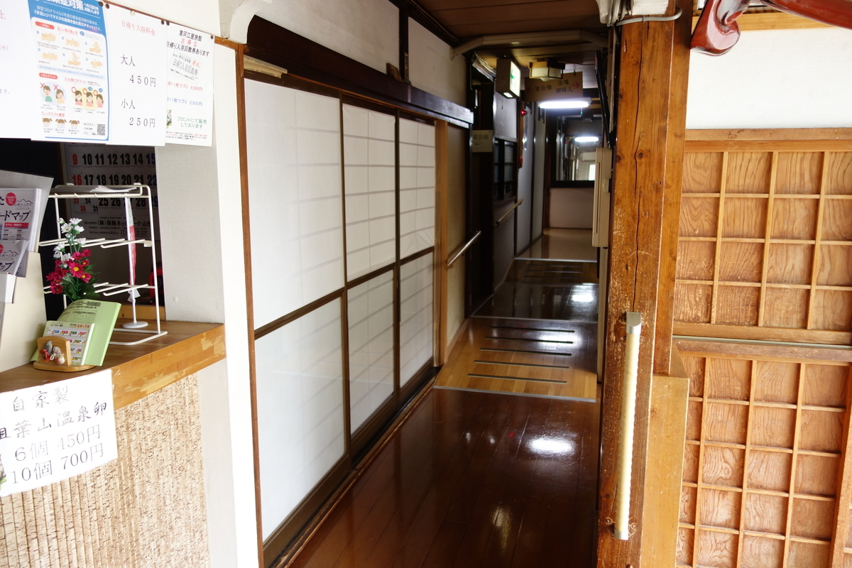 f:id:UrushiUshiru:20210515025146j:plain
