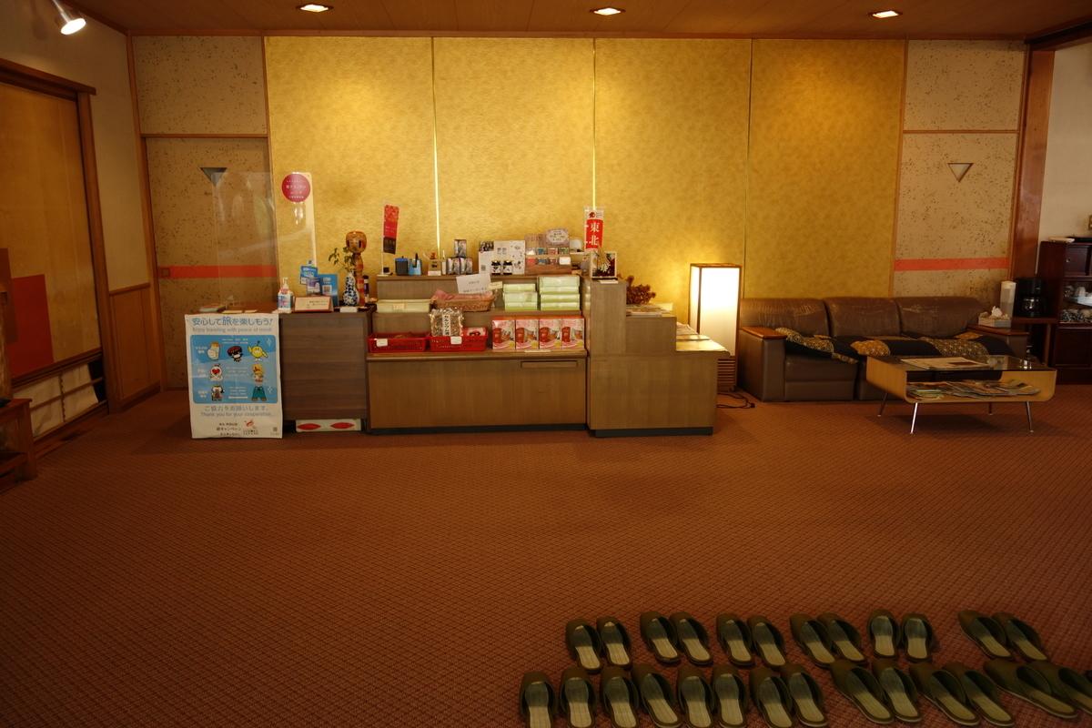 f:id:UrushiUshiru:20210520012644j:plain