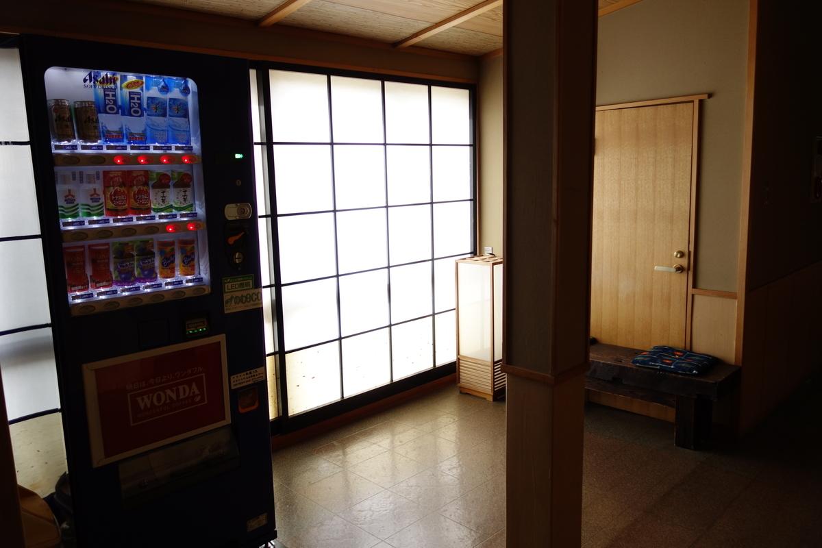 f:id:UrushiUshiru:20210520012902j:plain