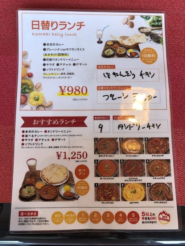 f:id:UrushiUshiru:20210522012131j:plain
