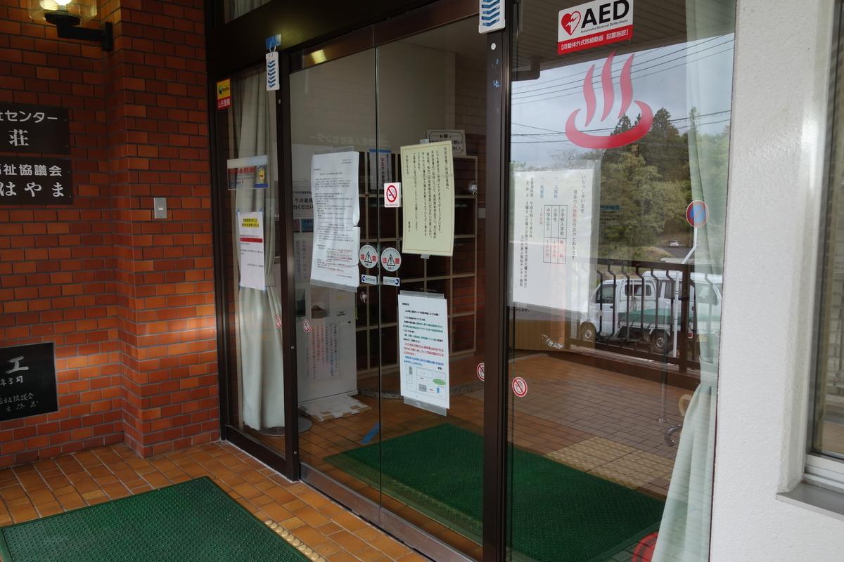 f:id:UrushiUshiru:20210528024513j:plain