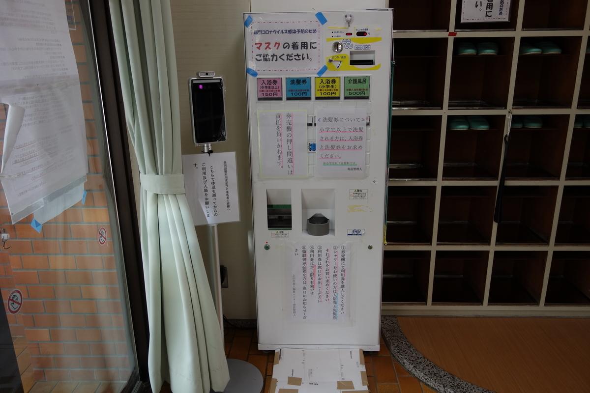 f:id:UrushiUshiru:20210528024556j:plain