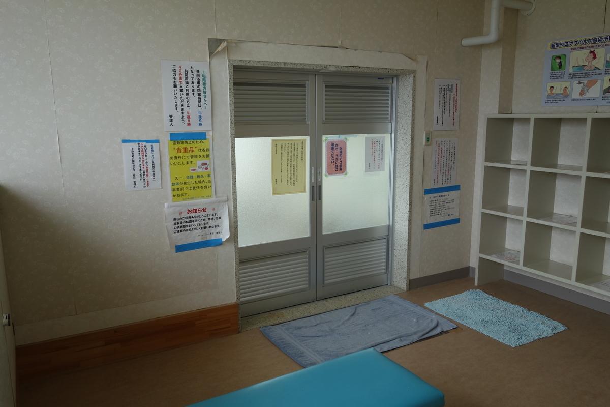 f:id:UrushiUshiru:20210528024831j:plain