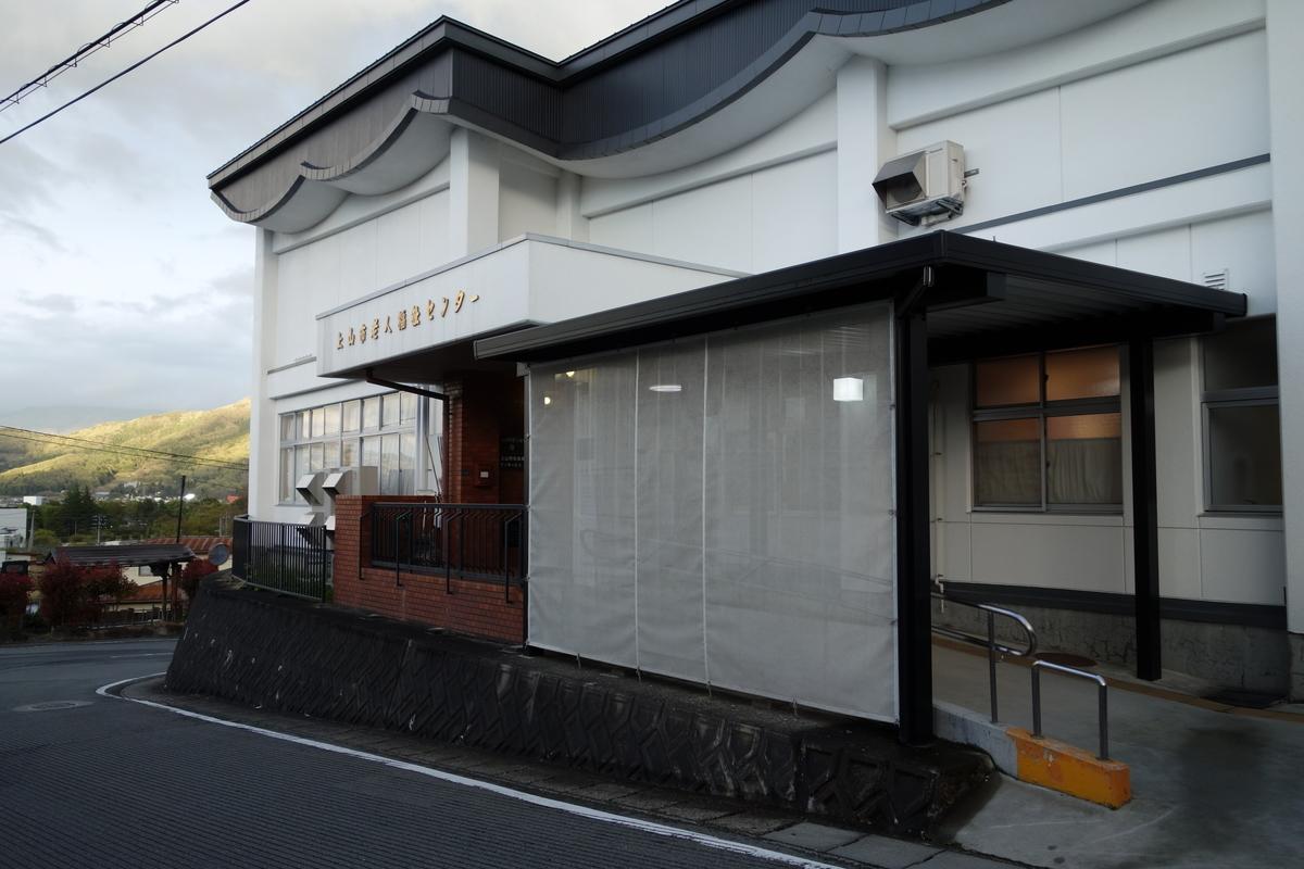 f:id:UrushiUshiru:20210528025240j:plain