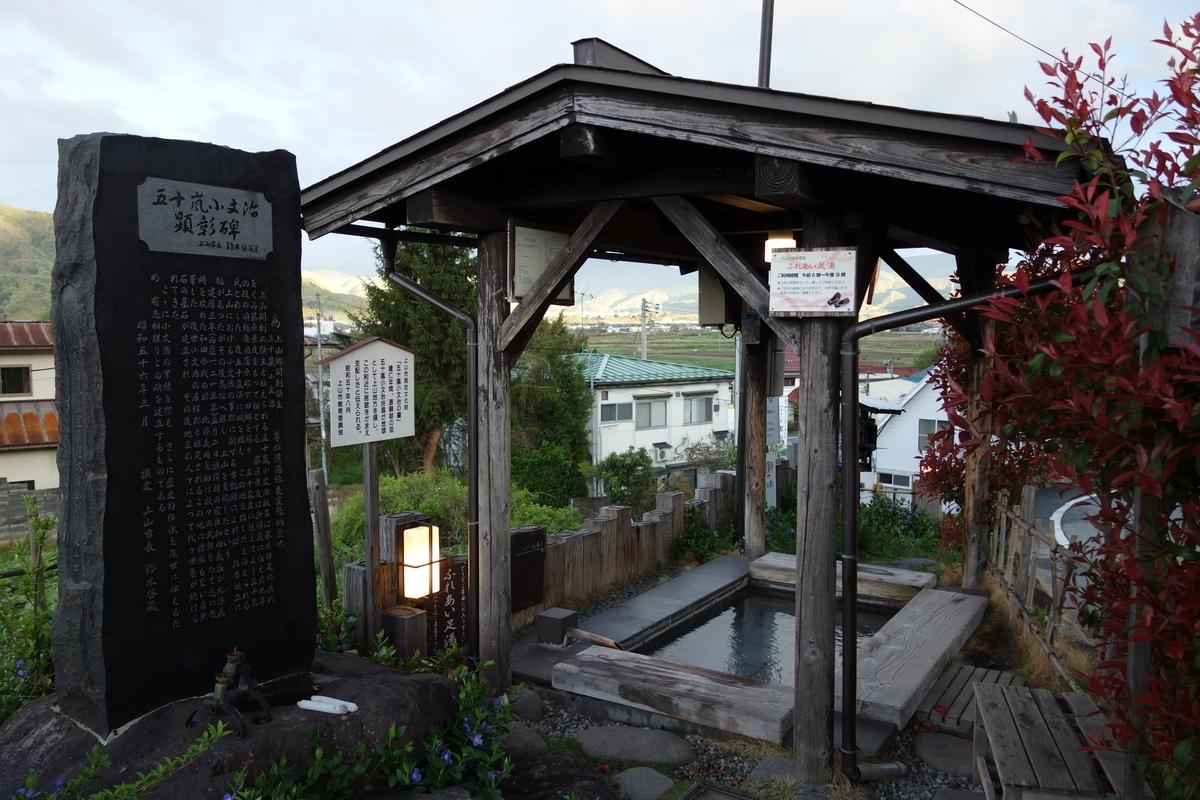 f:id:UrushiUshiru:20210528025333j:plain