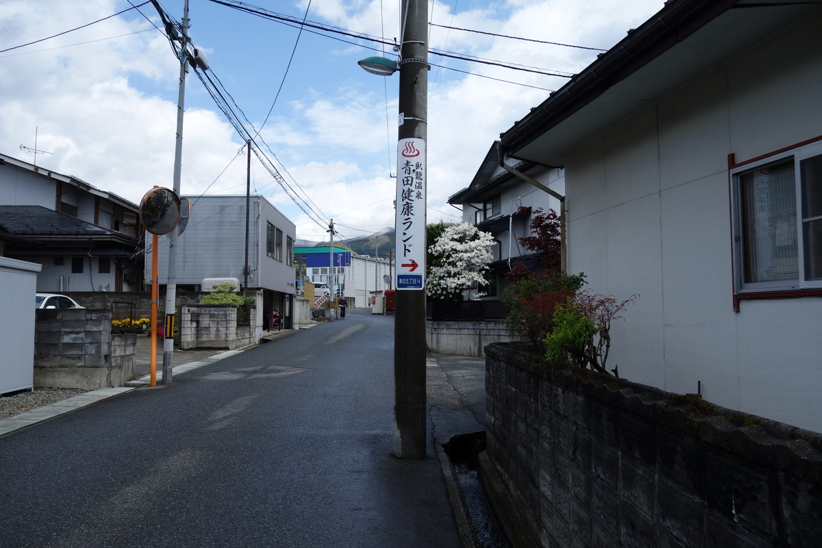 f:id:UrushiUshiru:20210528030146j:plain