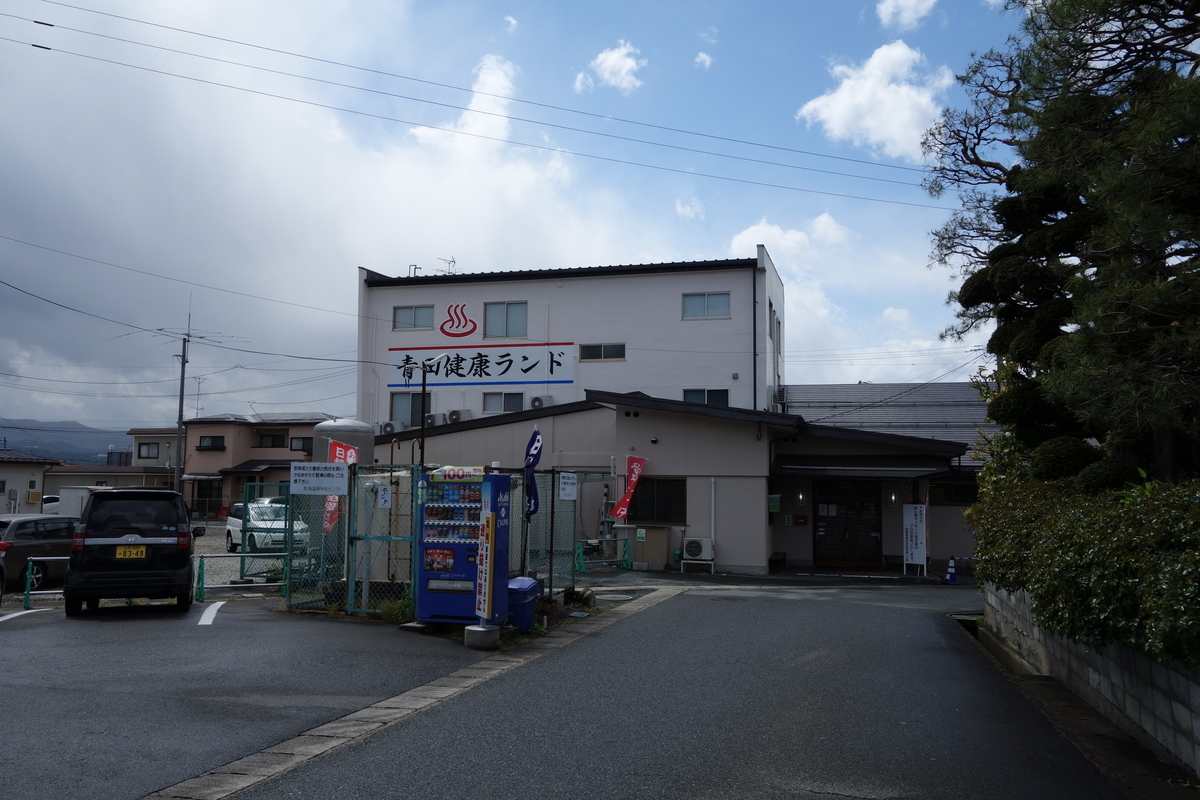 f:id:UrushiUshiru:20210528030232j:plain