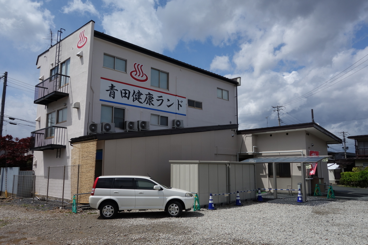 f:id:UrushiUshiru:20210528030243j:plain