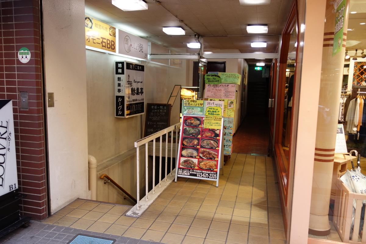 f:id:UrushiUshiru:20210528032605j:plain