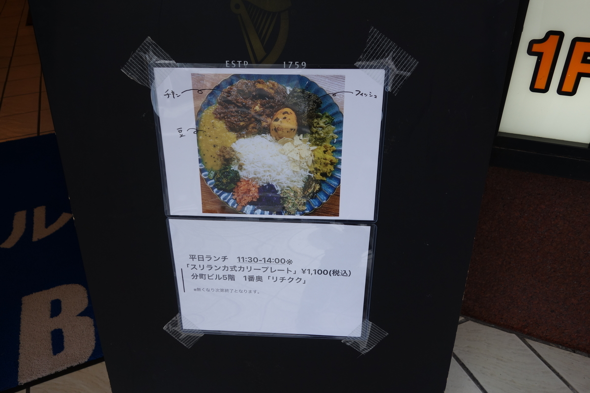 f:id:UrushiUshiru:20210528034427j:plain