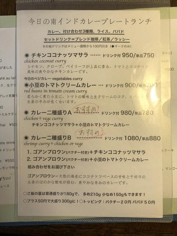 f:id:UrushiUshiru:20210529154147j:plain