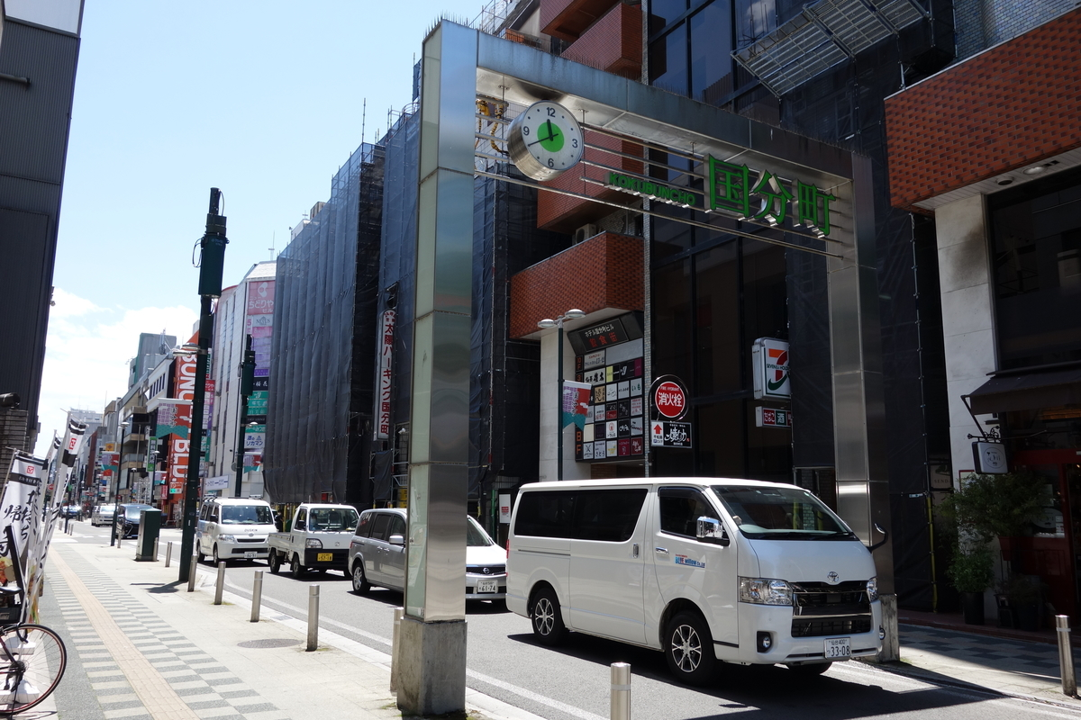 f:id:UrushiUshiru:20210529160712j:plain