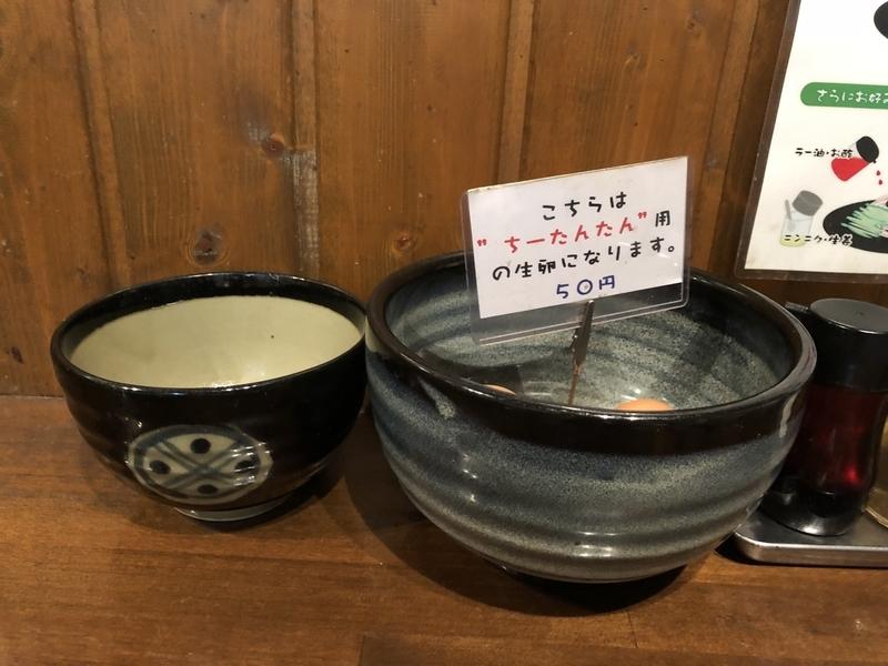 f:id:UrushiUshiru:20210607123741j:plain