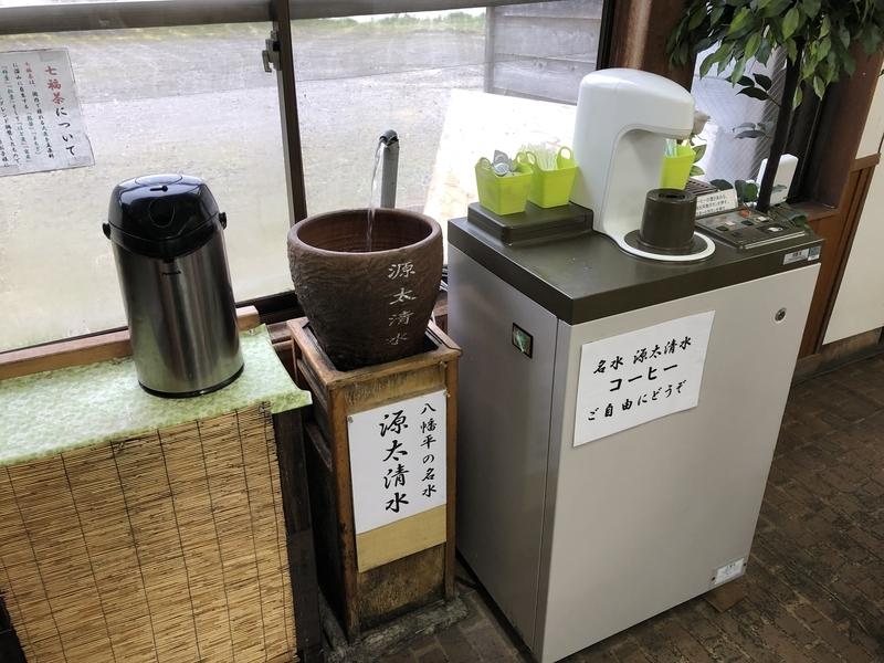 f:id:UrushiUshiru:20210609202756j:plain