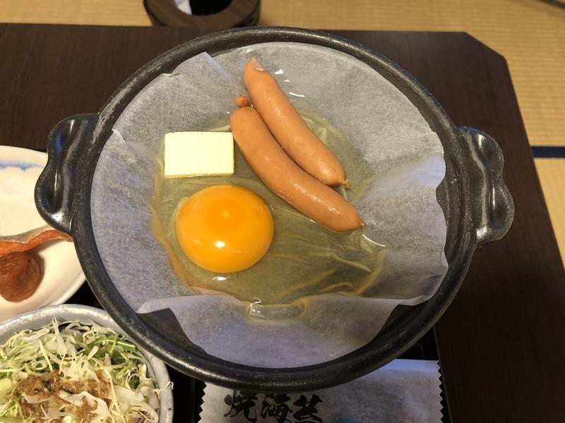 f:id:UrushiUshiru:20210613222628j:plain