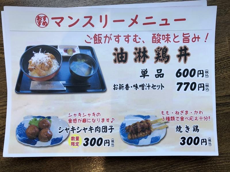f:id:UrushiUshiru:20210614174055j:plain