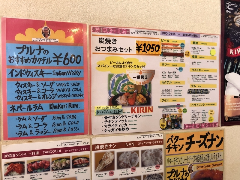 f:id:UrushiUshiru:20210615200035j:plain