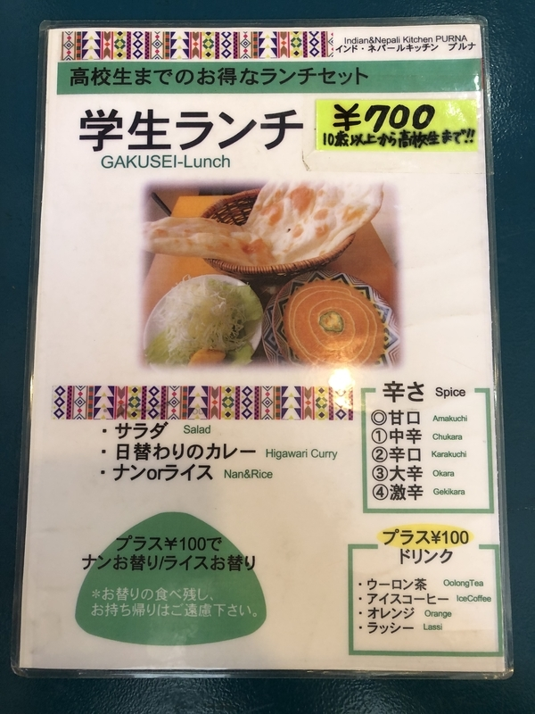 f:id:UrushiUshiru:20210615200122j:plain