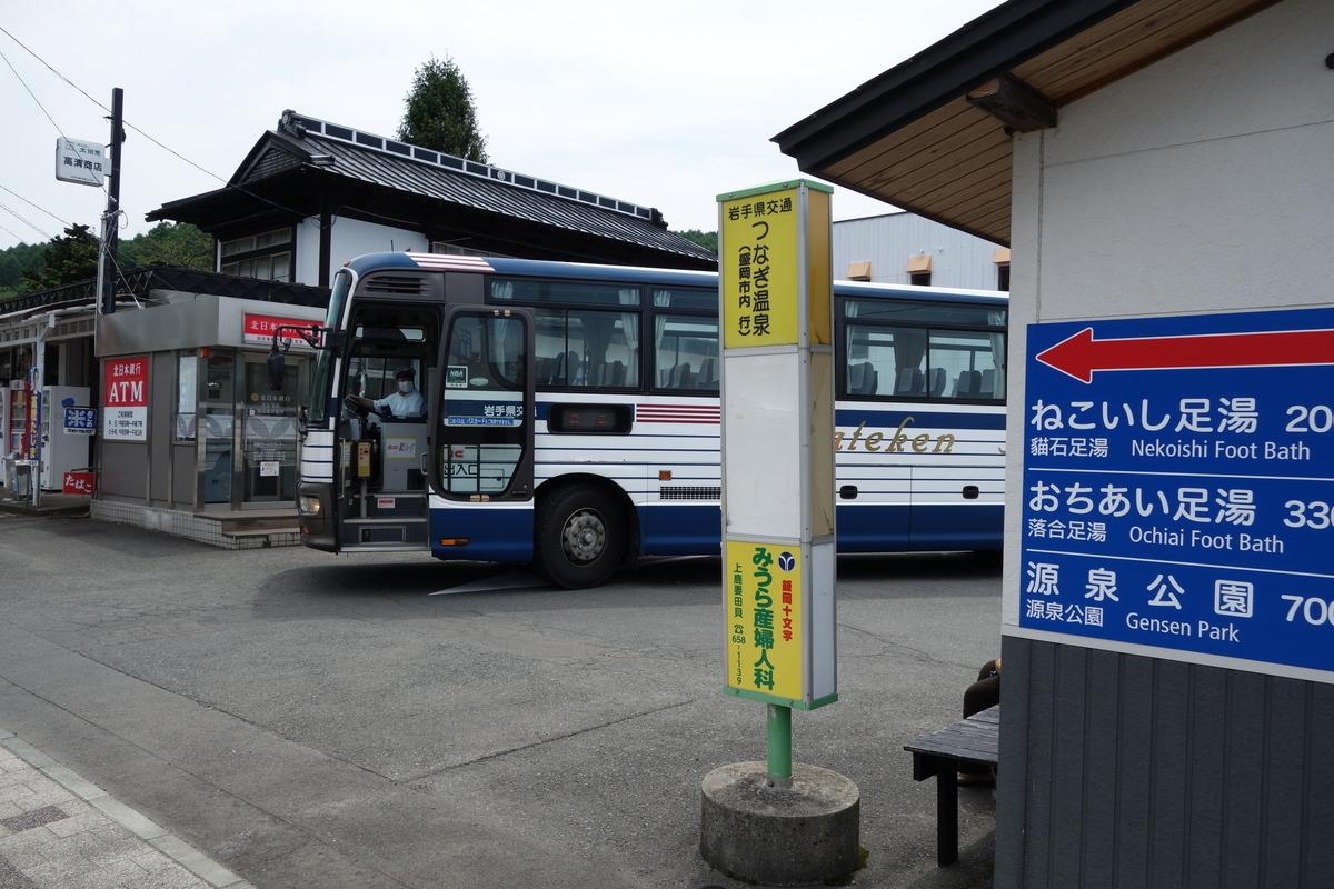 f:id:UrushiUshiru:20210701012318j:plain