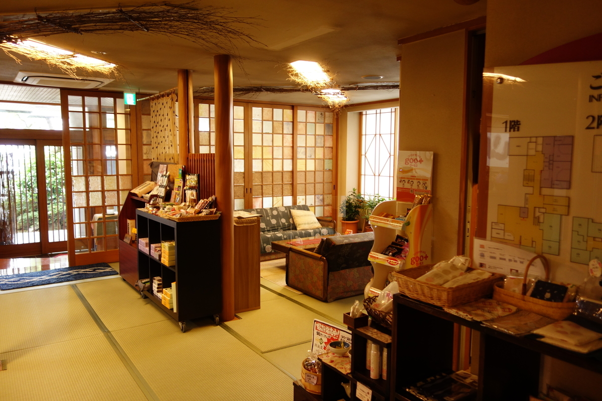 f:id:UrushiUshiru:20210701012501j:plain