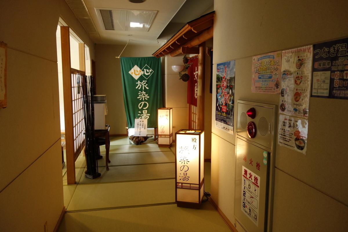 f:id:UrushiUshiru:20210701012546j:plain
