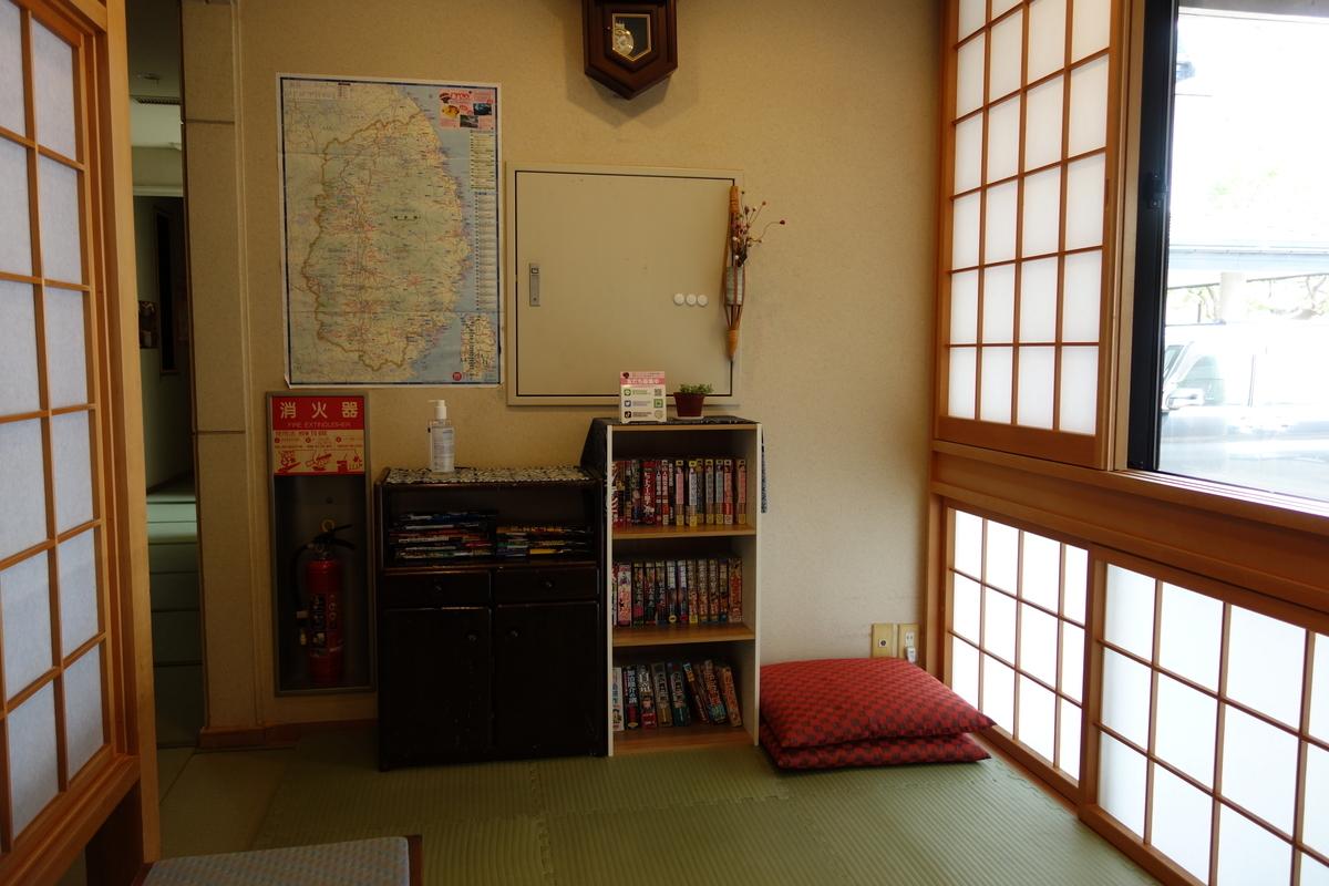 f:id:UrushiUshiru:20210701012646j:plain