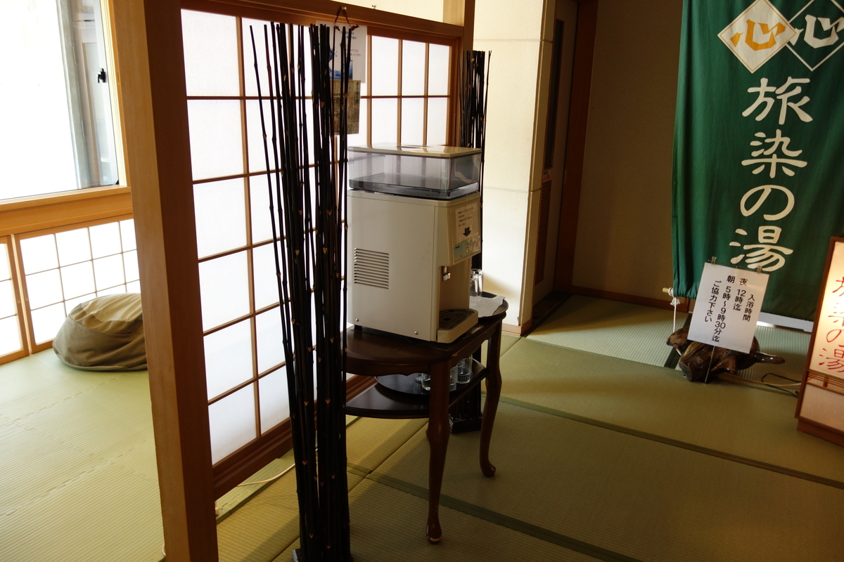 f:id:UrushiUshiru:20210701012700j:plain