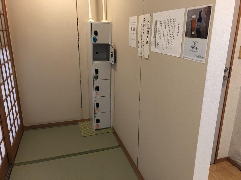 f:id:UrushiUshiru:20210701013126j:plain