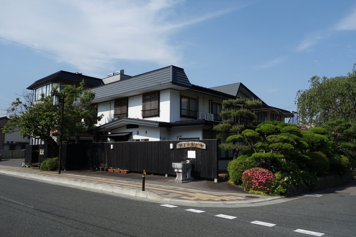f:id:UrushiUshiru:20210701014206j:plain