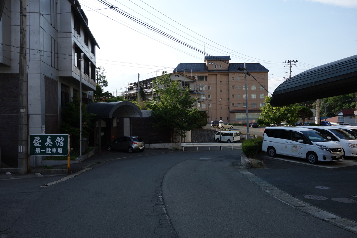 f:id:UrushiUshiru:20210701014609j:plain