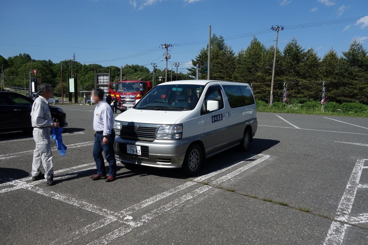 f:id:UrushiUshiru:20210701020017j:plain