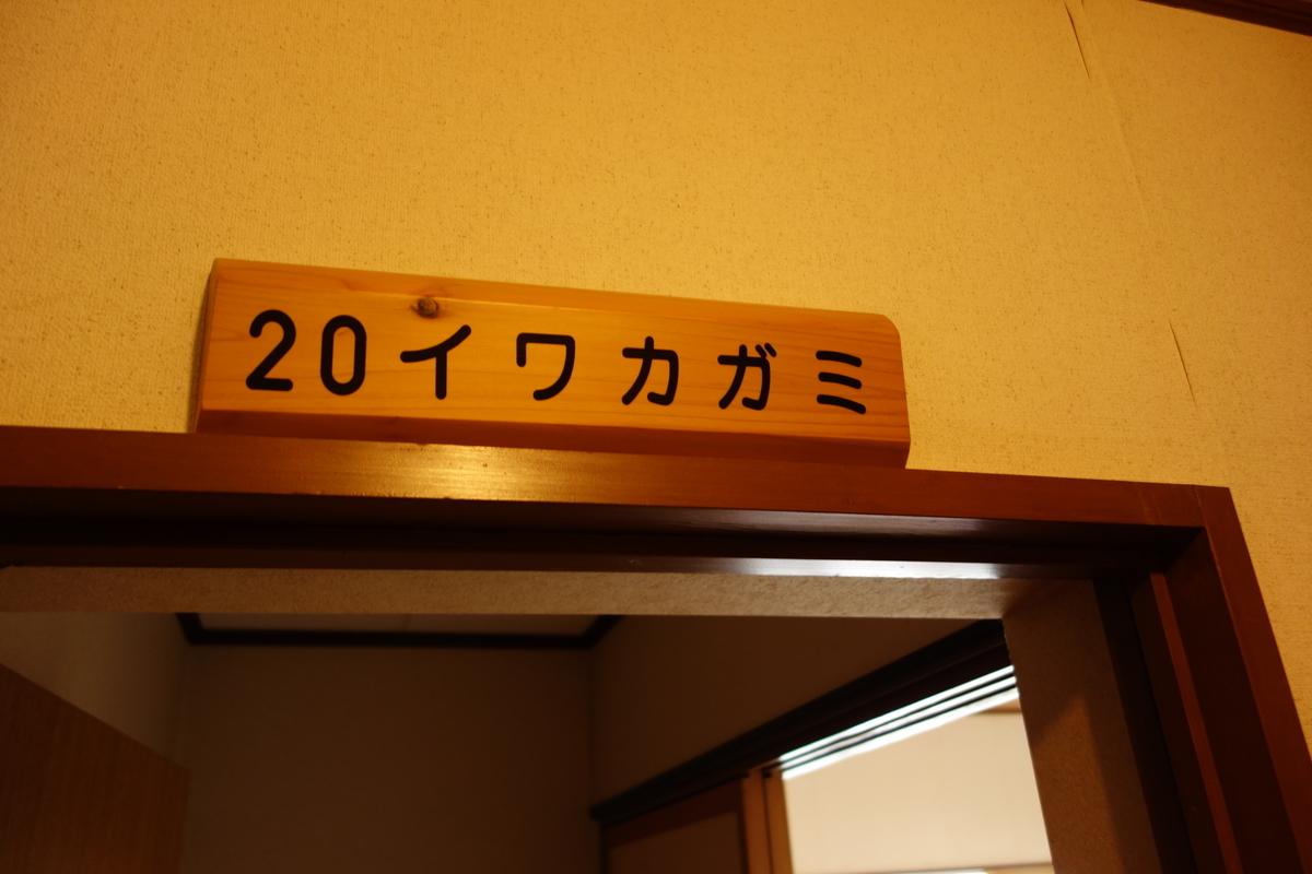 f:id:UrushiUshiru:20210701021601j:plain