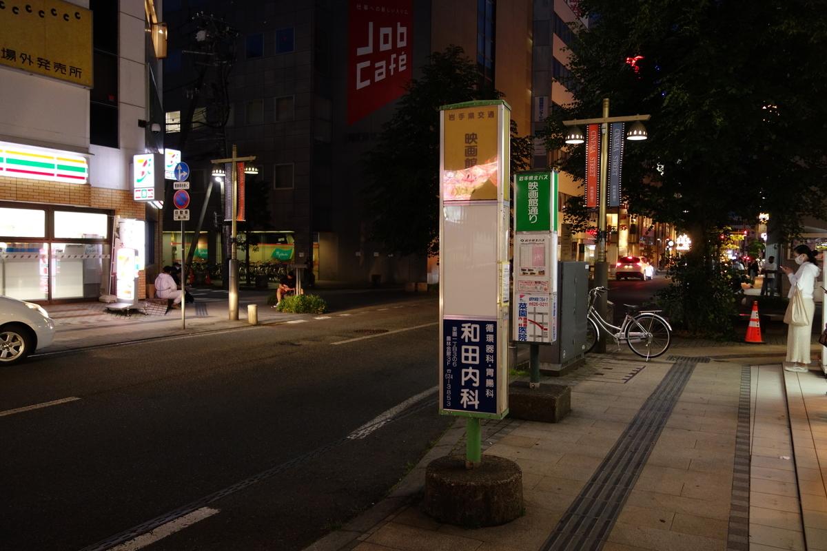 f:id:UrushiUshiru:20210701032056j:plain
