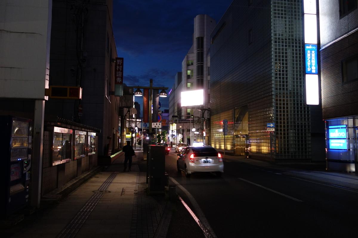 f:id:UrushiUshiru:20210701032108j:plain