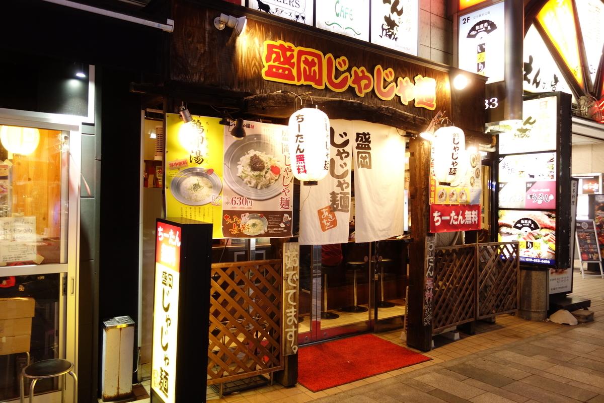 f:id:UrushiUshiru:20210701032145j:plain