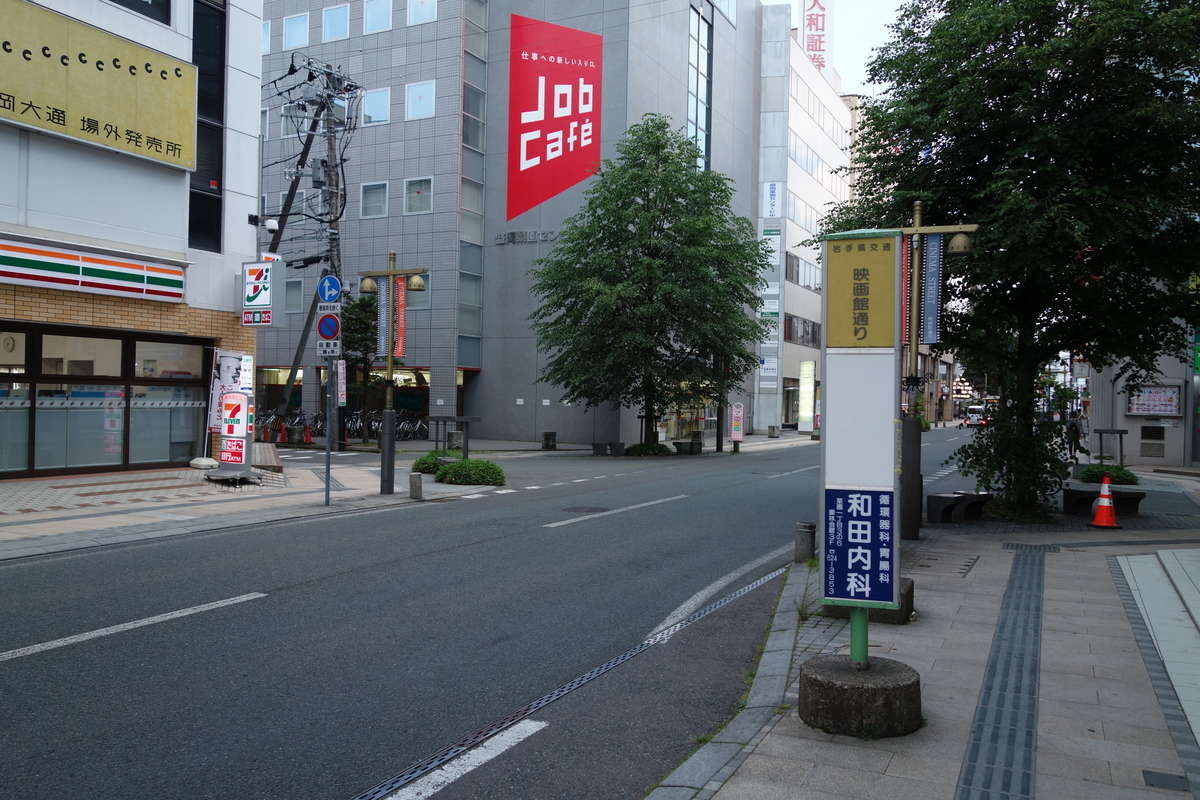 f:id:UrushiUshiru:20210701033711j:plain