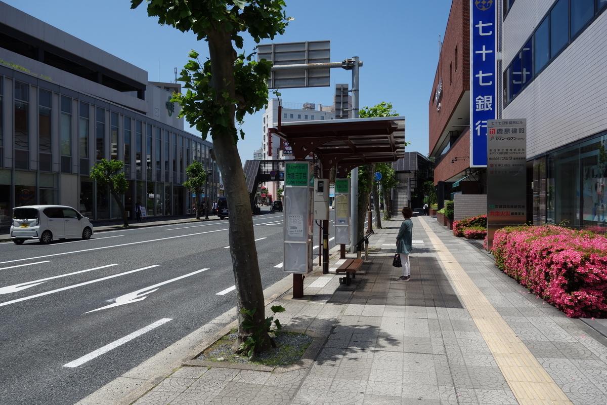 f:id:UrushiUshiru:20210701034141j:plain
