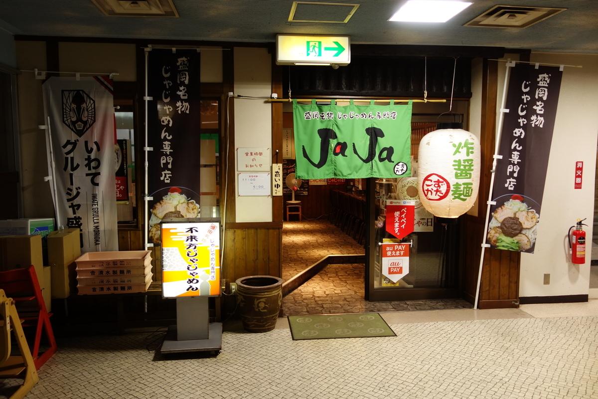 f:id:UrushiUshiru:20210701034823j:plain
