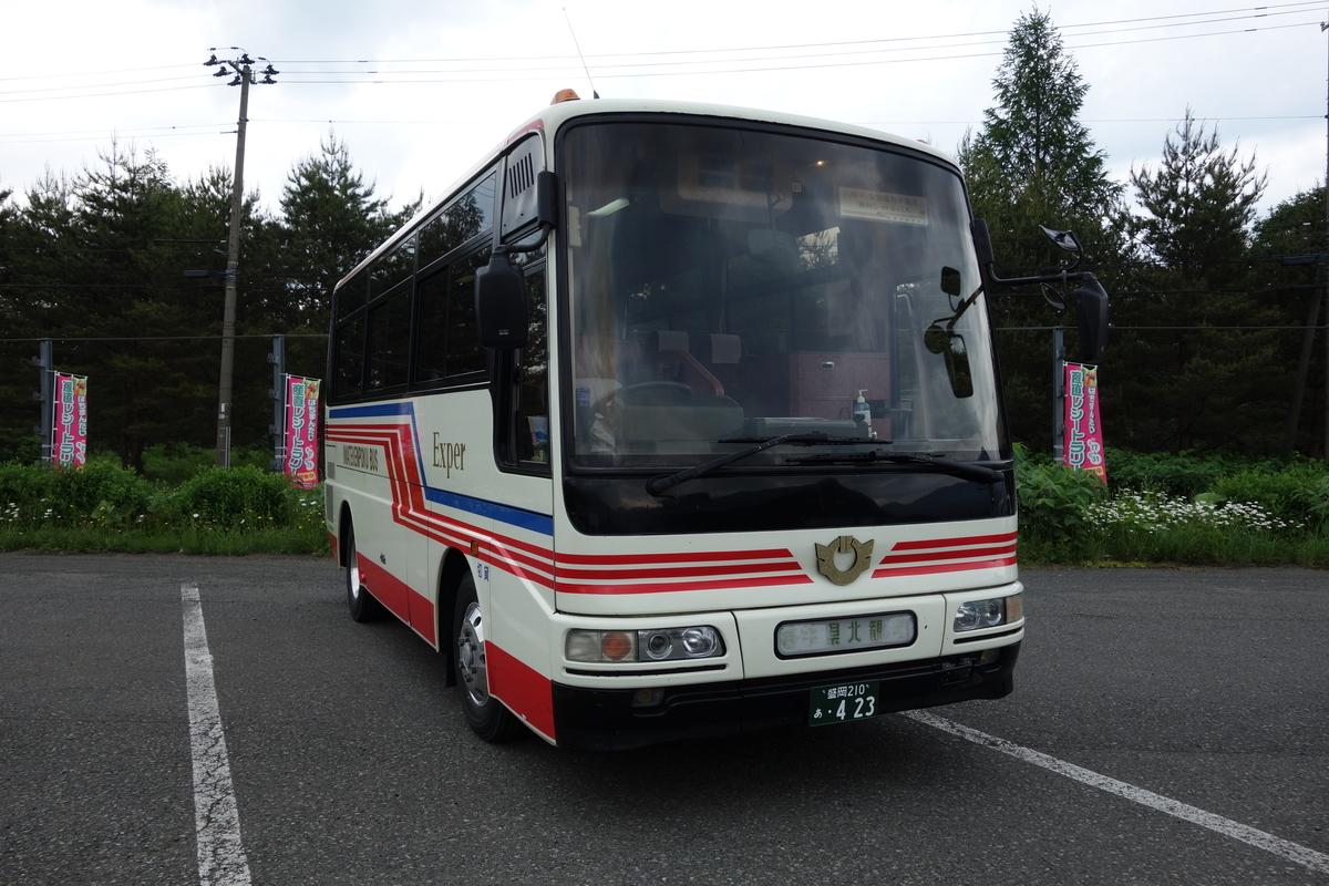f:id:UrushiUshiru:20210702014819j:plain