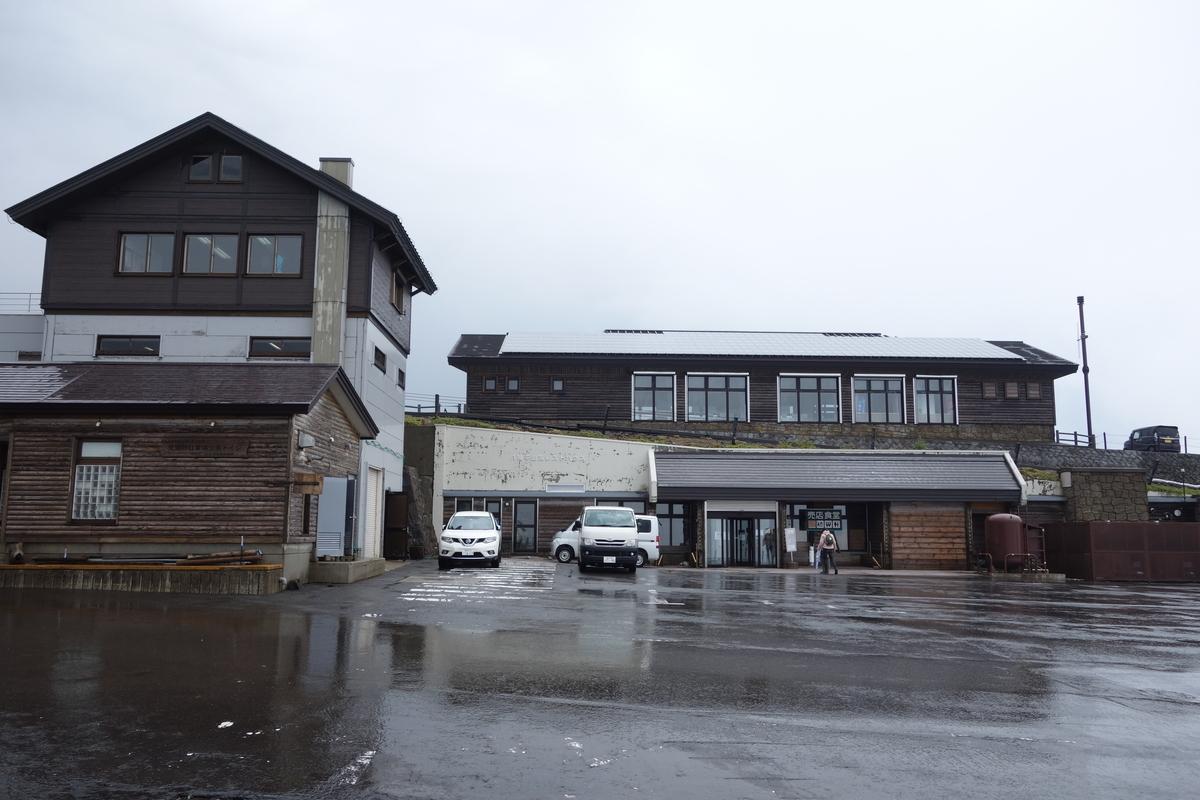 f:id:UrushiUshiru:20210702015755j:plain