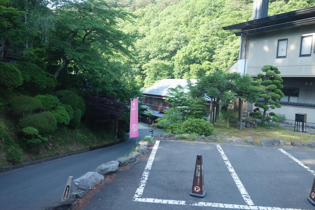 f:id:UrushiUshiru:20210707020519j:plain