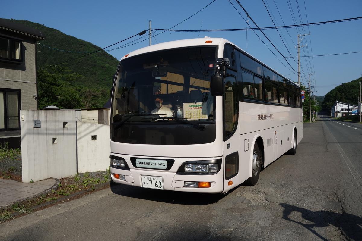 f:id:UrushiUshiru:20210707020555j:plain