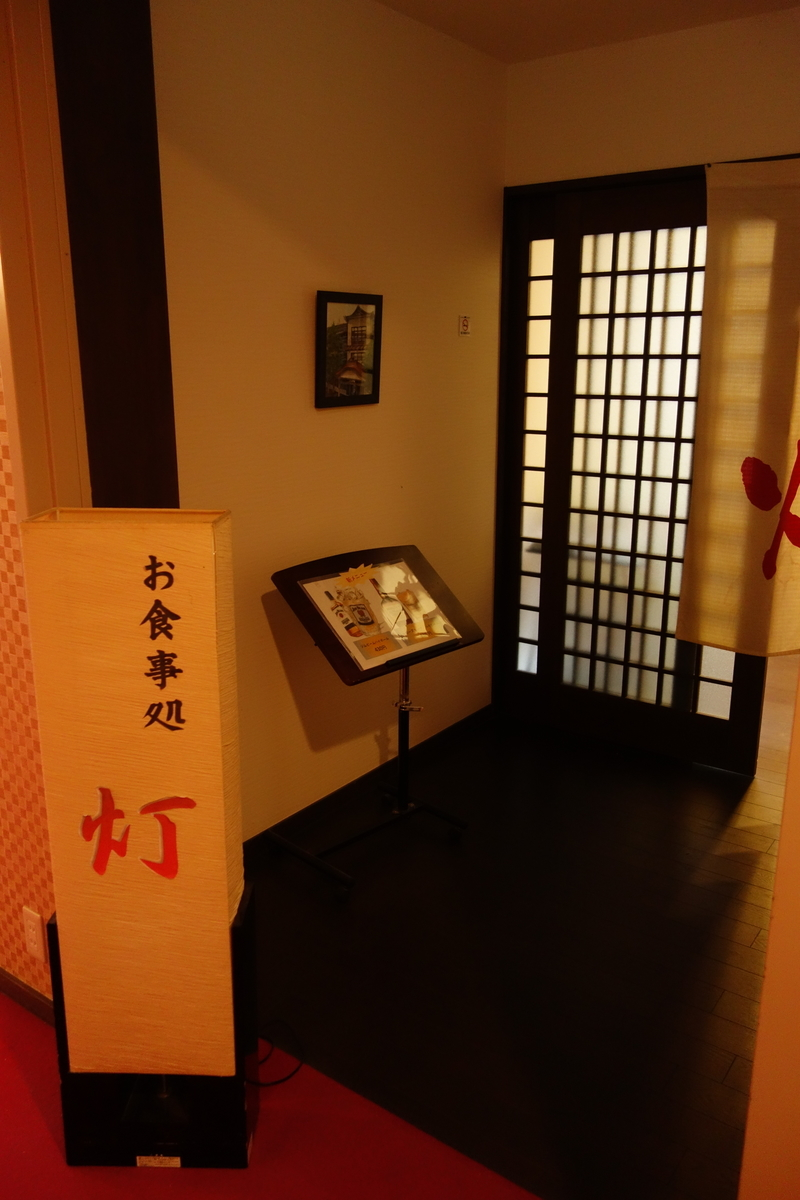 f:id:UrushiUshiru:20210707025901j:plain