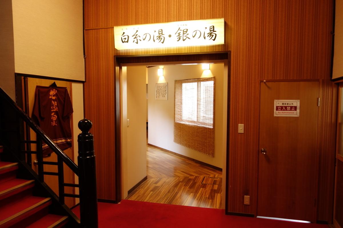 f:id:UrushiUshiru:20210707030705j:plain