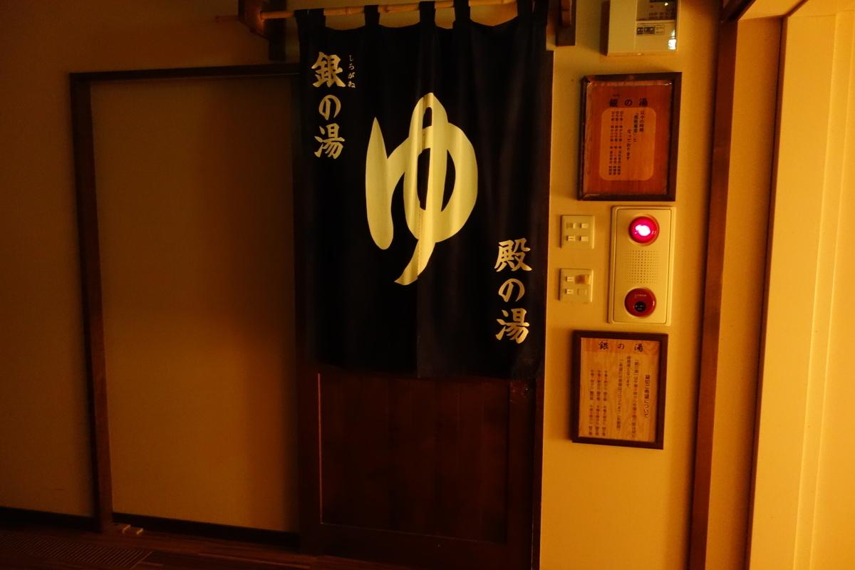 f:id:UrushiUshiru:20210707030750j:plain